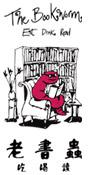 The Bookworm Beijing