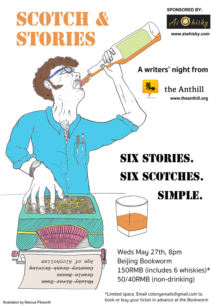 Scotch and Stories the Anthill