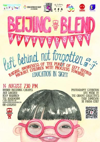 Beijing Blend Anniversary Event poster