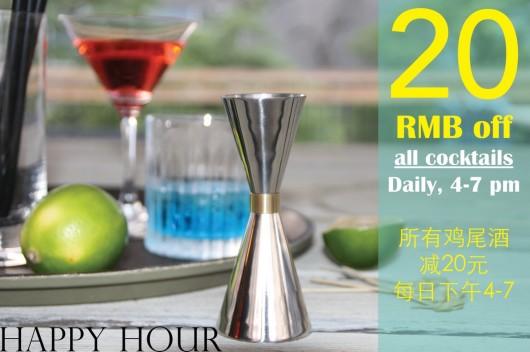Happy Hour menu