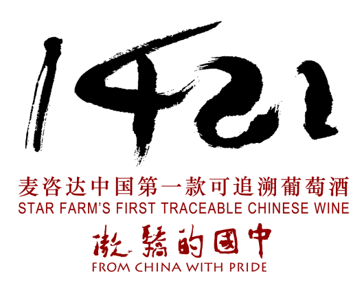 1421 logo-White Background-01