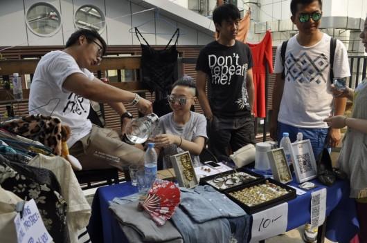 Beijing Flea Market 4