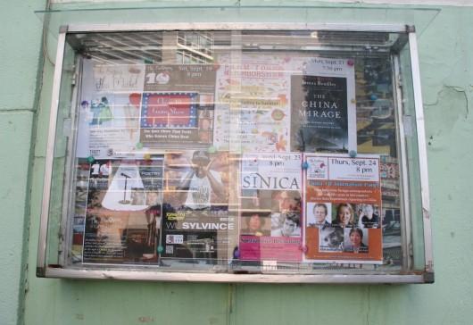 Bookworm 10 display case