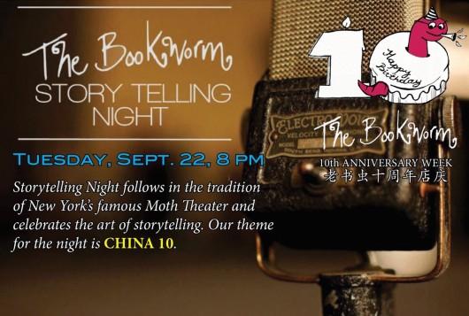 Bookworm 10 Storytelling
