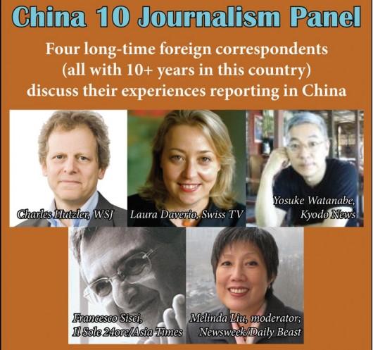 China 10 Journalism