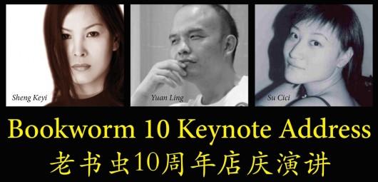 China 10 Keynote