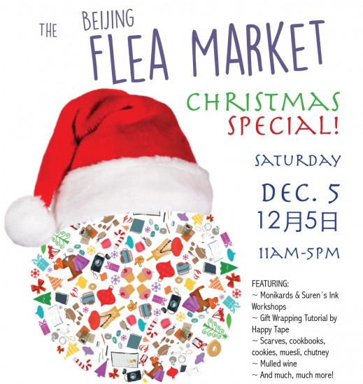 Beijing Flea Market - Christmas Market (2)