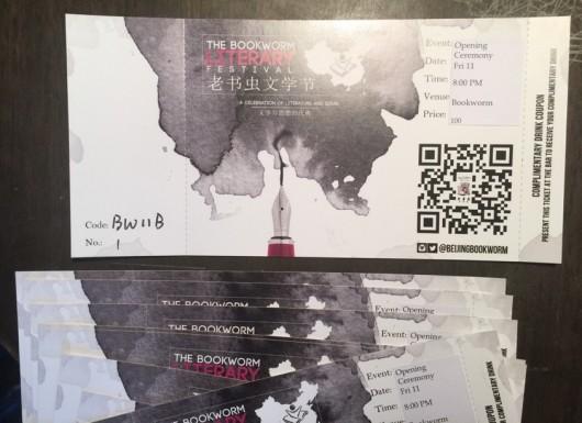 BLF 2016 Ticket 1