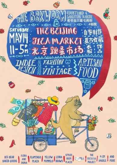 Beijing Flea Market - May